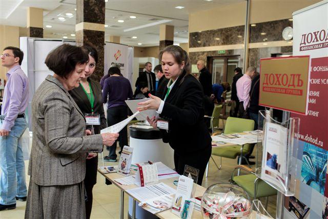 10-й Форум экономически активных горожан 13 апреля в Санкт-Петербурге